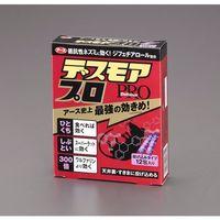 エスコ(esco) ネズミ駆除(毒餌剤) 1セット(2セット) EA941-16 (直送品)