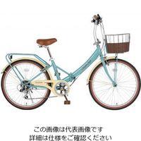 エスコ 24インチ折畳み式自転車(グレイブルー) EA986Y-26 1台 (直送品)