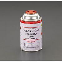 エスコ(esco) [HFO1234yf]200g サービス缶 1缶 EA994M-1(直送品)
