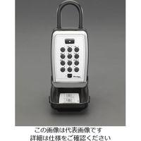 エスコ(esco) 82x53x174mm キーボックス(プッシュボタン式) 1個 EA983ZA-67(直送品)