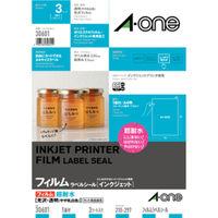 エーワン ラベルシール 超耐水 インクジェット 光沢フィルム 透明 A4 ノーカット1面 1袋(3シート入) 30601 (取寄品)(取寄品)