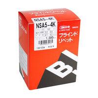 エビ ブラインドリベット(皿頭)(1000) NSA4-2K NSA42K 1箱(1000本入) ロブテックス (直送品)