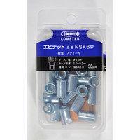 エビ パック入り エビナット(50) NSK4P 1箱(50個入) ロブテックス (直送品)