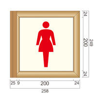 フジタ 突出型木製サイン TWY200 ピクト(女性トイレ) 81-2001(直送品)