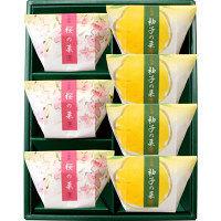 和晃 和菓彩羹(柚子の菓・桜の菓)7個 1箱