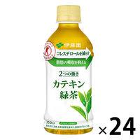 2つの働き カテキン緑茶 350ml 1箱(24本)