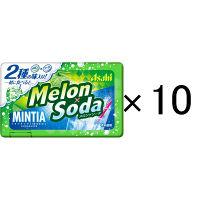 アサヒグループ食品 ミンティア メロン×ソーダ 1セット(10個)