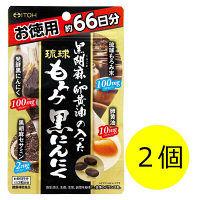 井藤漢方 黒胡麻・卵黄油の入った琉球もろみ黒にんにく 徳用 198粒