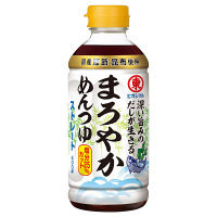 ヒガシマル ヒガシマル醤油 まろやかめんつゆ(塩分25%カット) 400ml 1セット(2本)