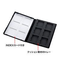 サンワサプライ DVDトールケース型メモリーカード管理ケース(クリアケース用) FC-MMC16SDM 1個 (直送品)