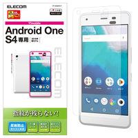 エレコム Android One S4/液晶保護フィルム/防指紋/反射防止 PY-AOS4FLF 1個 (直送品)