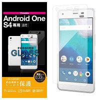 エレコム Android One S4/液晶保護ガラスフィルム/0.33mm PY-AOS4FLGG 1個 (直送品)
