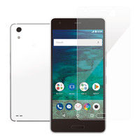 Android One X3/ガラスフィルム/0.33mm PY-AOX3FLGG 1個