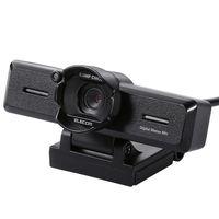 エレコム PCカメラ/800万画素/ステレオマイク内蔵/高精細ガラスレンズ/レンズフード付/ブラック UCAM-C980FBBK 1個 (直送品)