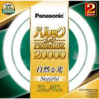 パナソニック プレミア20000丸管32形+40形ナチュラル色 FCL3240ENWM2K 1セット (直送品)