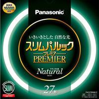 パナソニック スリムパルックプレミア27形ナチュラル色 FHC27ENW2 (直送品)