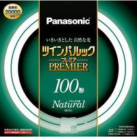 パナソニック ツインパルックプレミア100形ナチュラル色 FHD100ENWL (直送品)