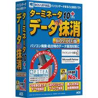 AOSデータ ターミネーター10plus データ完全抹消 BIOS/UEFI版 TMZ-91(直送品)