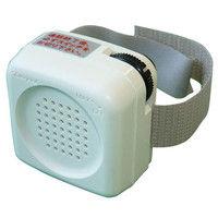 アネックス 電話拡声器 デンパル TA-800 1箱(2個入) 24-2425-00(直送品)