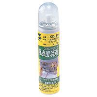 サンワサプライ 接点復活剤(スプレータイプ) CD-89 1個