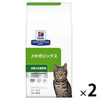 SCIENCE DIET(サイエンス・ダイエット) キャットフード 猫用 メタボリックス 500g 1セット(2個) 日本ヒルズ・コルゲート