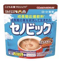 正規販売店 セノビック 成長期応援飲料 ミルクココア味 1袋 ロート製薬