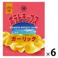 湖池屋 コイケヤポテトチップス ガーリック×6袋 [5642]