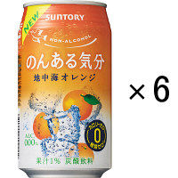 サントリー のんある気分 地中海オレンジ 350ml×6缶