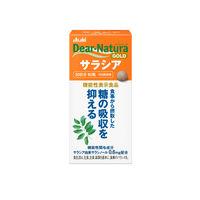 <LOHACO> ディアナチュラゴールド(Dear-Natura GOLD) サラシア 30日分 1個 アサヒグループ食品 【機能性表示食品】 サプリメント