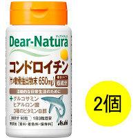 ディアナチュラ(Dear-Natura) コンドロイチン 1セット(30日分×2個) アサヒグループ食品