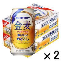 サントリー 金麦クリアラベル350ml×96缶