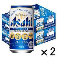 アサヒビール アサヒ スタイルフリーパーフェクト 350ml 96缶