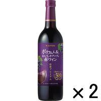 ポリフェノールでおいしさアップの赤ワイン 特濃プレミアム 720ml 1セット(2本)