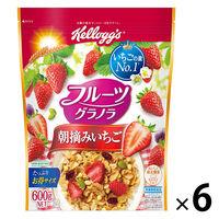 ケロッグ フルーツグラノラ朝摘みいちご 徳用袋 600g 1セット(6袋) シリアル