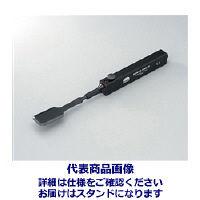 アズワン ウエハー用真空ピンセット用 スタンド PV-2020 1-6790-17 1個 (わけあり品)
