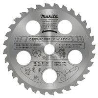 マキタ ファインチップソー 230-32 安全鑑定適合 A-33118 (直送品)