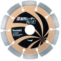 マキタ ダイヤモンドホイール 正配列レーザーブレード 125 A-53481 (直送品)