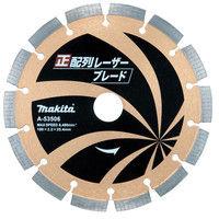 マキタ ダイヤモンドホイール 正配列レーザーブレード 180 A-53506 (直送品)