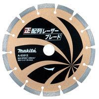 マキタ ダイヤモンドホイール 正配列レーザーブレード 205 A-53512 (直送品)