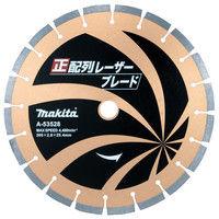 マキタ ダイヤモンドホイール 正配列レーザーブレード 305 A-53528 (直送品)