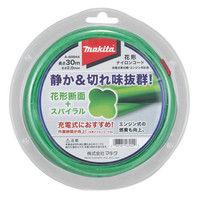 マキタ 花形ナイロンコード φ2.0 30m巻 A-60844 (直送品)