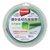 マキタ 花形ナイロンコード φ2.0 50m巻 A-60850 (直送品)