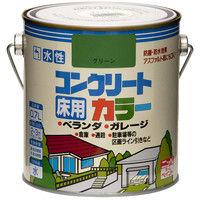 ニッペホームプロダクツ 水性コンクリートカラー 0.7L つやグリーン 4976124091100 1セット(4個入)(直送品)