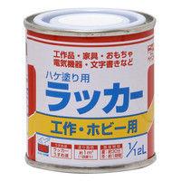 ニッペホームプロダクツ ハケ塗り用 ラッカー 1/12L 黒 4976124100208 1セット(6個入)(直送品)