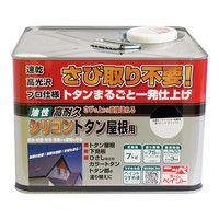 ニッペホームプロダクツ 高耐久シリコントタン屋根用 7kg 黒 4976124204050(直送品)
