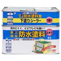 ニッペホームプロダクツ 水性屋上防水塗料セット 8.5kg レンガ 4976124246241(直送品)