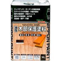 ニッペホームプロダクツ 油性木部保護塗料 14L ウォルナット 4976124519079(直送品)