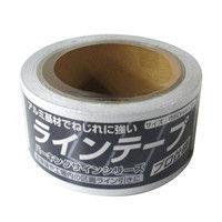 ニッペホームプロダクツ ラインテープ 50mm×5m 白 4976124881602 (直送品)