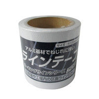 ニッペホームプロダクツ ラインテープ 100mm×5m 白 4976124881701 (直送品)