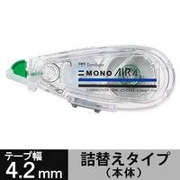 修正テープ モノエアー 本体 幅4mm×10m 緑 1個 CT-CAX4 トンボ鉛筆